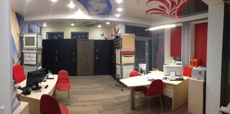 Офис компании Фортресс